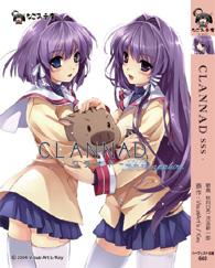 CLANNAD SSS -sapphire-