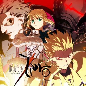Sound Drama Fate/Zero Vol.2 -王たちの狂宴
