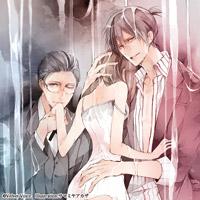 ドラマCD 淫魔 第3弾:紳士な誘惑・オジサンな誘惑