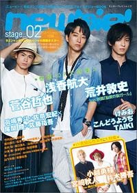 newbie! stage_02