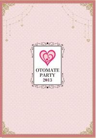 「オトメイトパーティー 2013」パンフレット