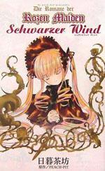 Die Romane der Rozen Maiden   Schwarzer Wind