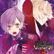 DIABOLIK LOVERS ドS吸血CD  VERSUSⅣ Vol.5 カナトVSコウ