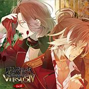 DIABOLIK LOVERS ドS吸血CD  VERSUSⅣ Vol.6 ライトVSユーマ