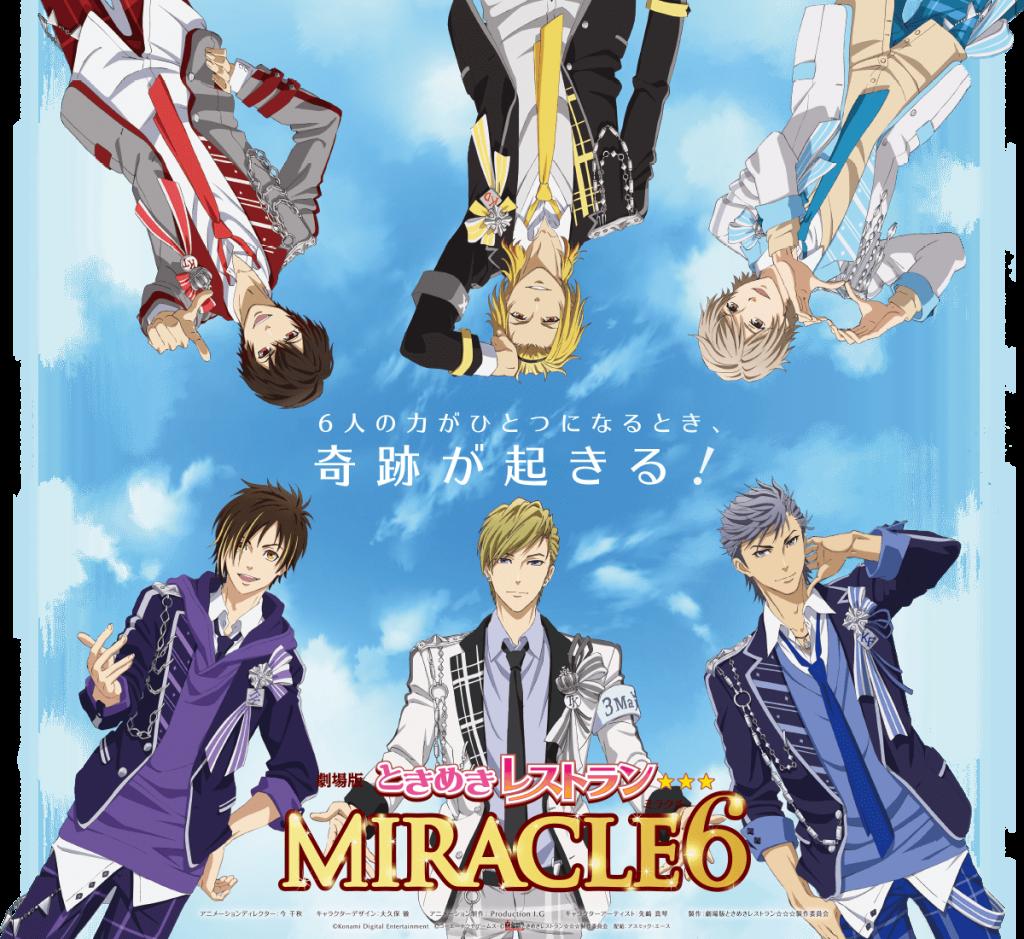RADIO 劇場版ときめきレストラン MIRACLE6