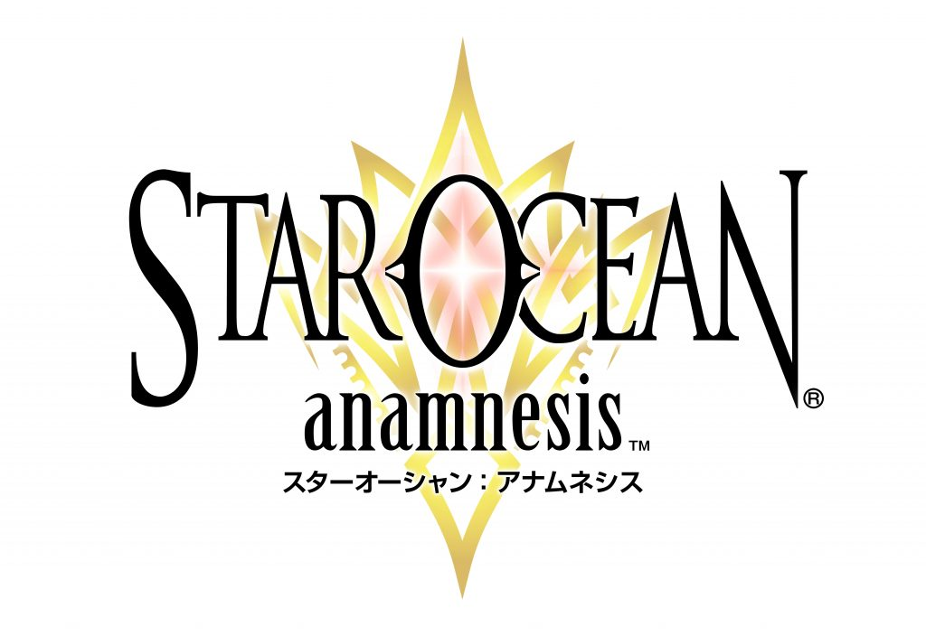 STAR OCEAN FES 2019 ~星海祭~ Art Collection