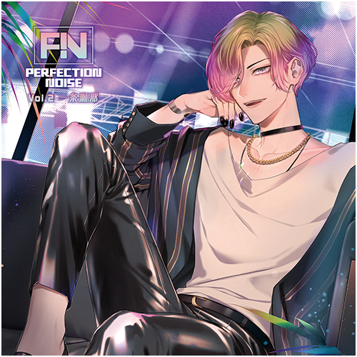 PERFECTION NOISE Vol.2 一条瀬那